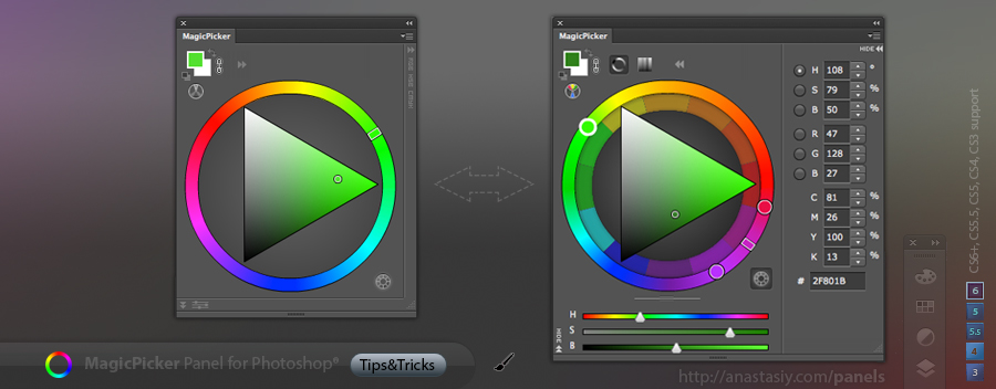All tools of MagicPicker - color wheel, color schemes, color sliders, HEX, CMYK, RYB, Itten's wheel, color picker and more