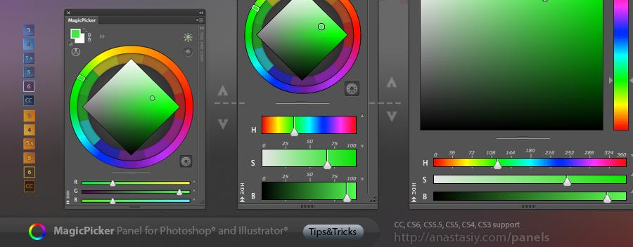 Sliders variability in MagicPicker color wheel