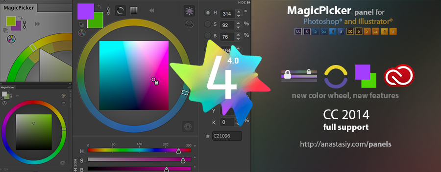 MagicPicker 4.0 with Adobe Photoshop CC 2014 support, new color wheel, new features