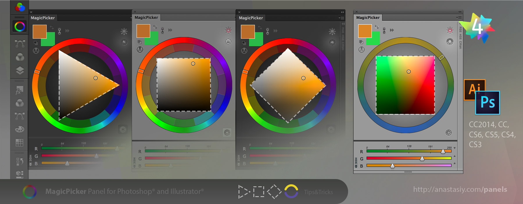 MagicPicker 4 color wheel modes
