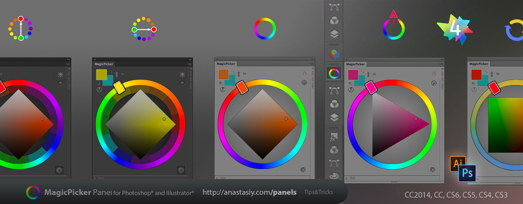 Rotate MagicPicker color wheel