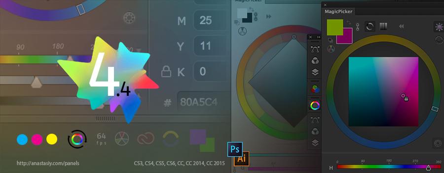 MagicPicker 4.4: K-Lock, Hue and Color Temperature Shift, new features!