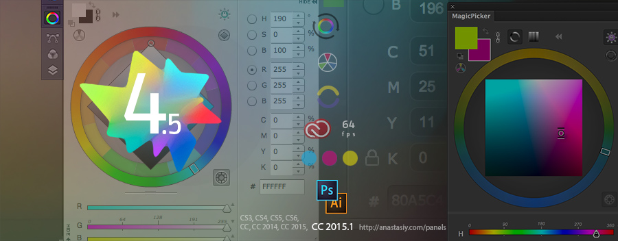 MagicPicker 4.5 upgrade with Photoshop CC2015.1 support