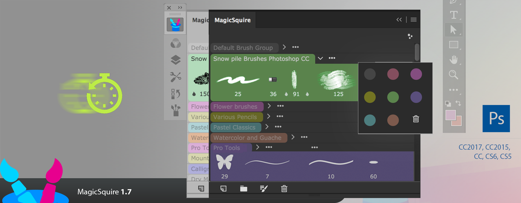 MagicSquire 1.7, faster, new group colors, load multiple brush files