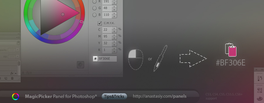 Copy hex color in Photoshop with one click
