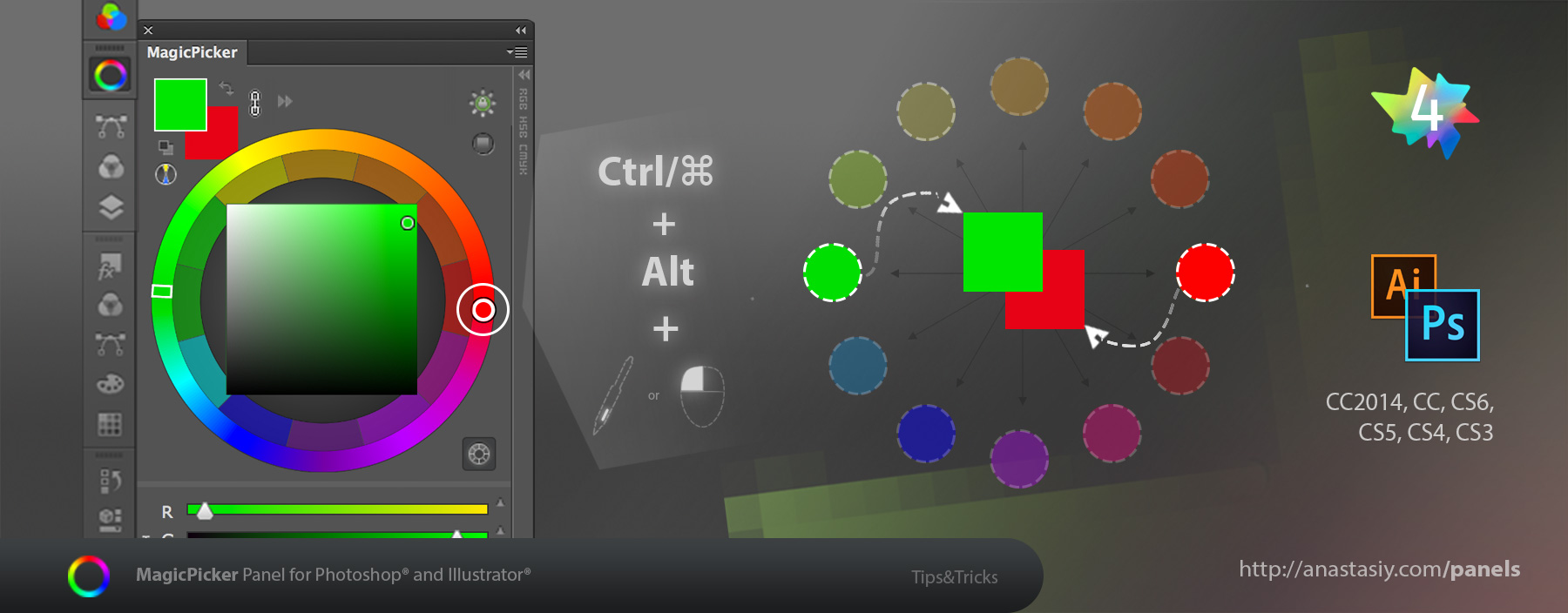 Secondary colors in MagicPicker (color schemes)