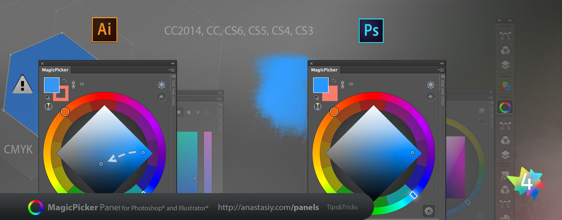 MagicPicker in Photoshop and Illustrator - different approach to color space