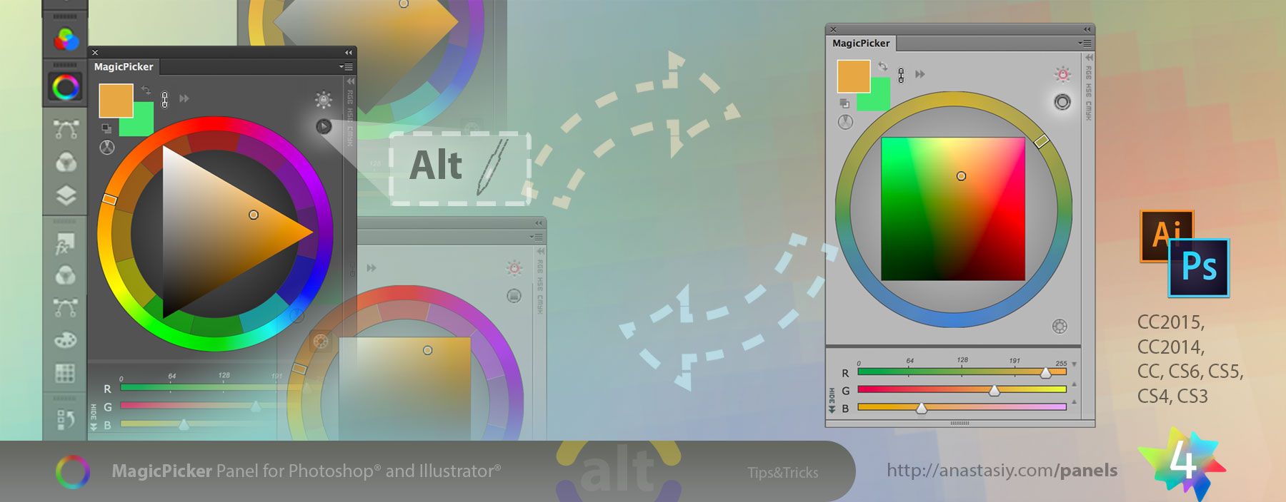 Quickly adjust color temperature with MagicPicker