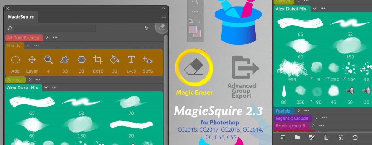 MagicSquire 2.3 adds Magic Eraser, Advanced Group Export, more!