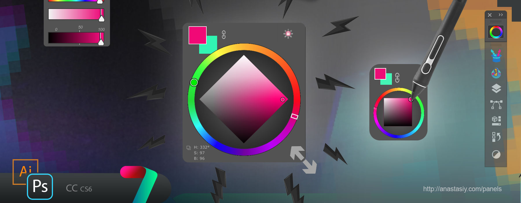 Scale MagicPicker Color Wheel HUD in Photoshop