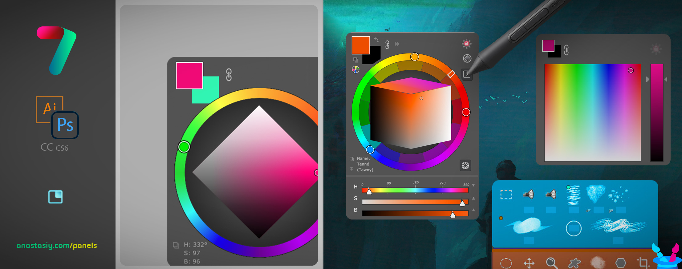 MagicPicker color wheel in HUD mode in Photoshop